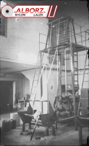 دستگاه دو قلو تولید نایلون در سال 1356